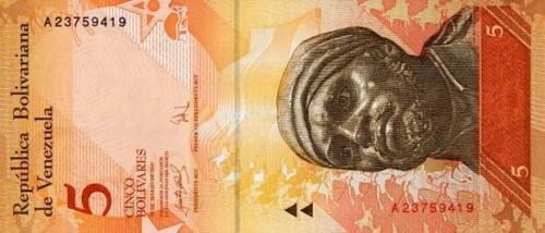 Banknote 5 bolivares fuertes