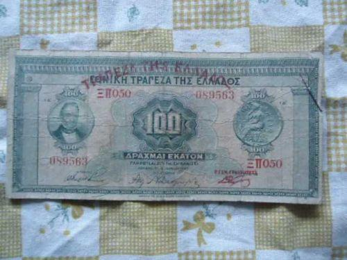 1927 GREECE GREEK BANKNOTE 100 DRACHMA
