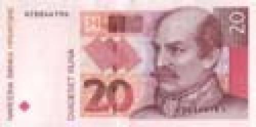 Banknotes of 1993