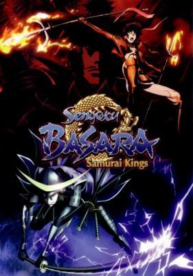 Sengoku Basara Samurai Kings 2010 Comic-Con 5x7 promo card MINT