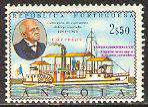 Admiral Gago Coutinho 1v; Year: 1969