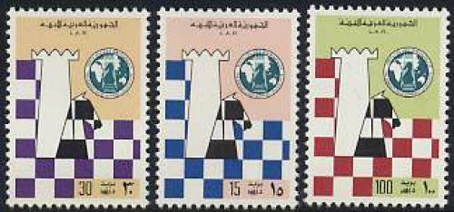 Chess olympiade 3v; Year: 1976