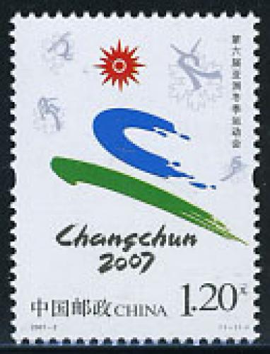 Asian winter olympiade 1v