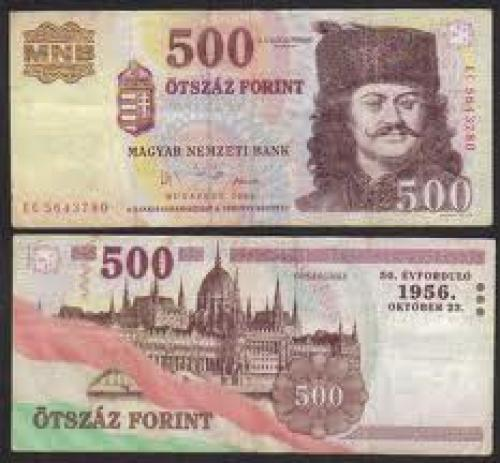 Banknotes; 2006 Hungary 500 Forint, commemorative issue