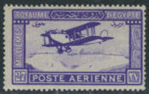 Cairo-Bagdad air connection 1v; Year: 1926