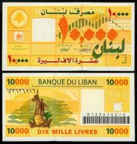 LEBANON - BANQUE DU LIBAN 10000 Livres 2004