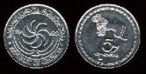 5 thetri 1993 (km 78)