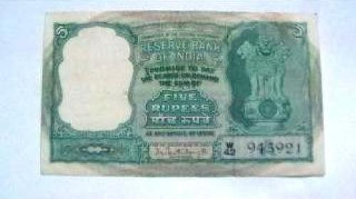 Rs. 5 Bank Note
