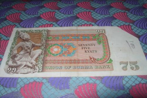 Burma 75 Kyats 1986