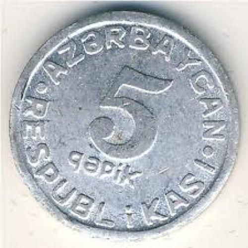 Coins;  Azerbaijan, 5 qapik, 1993
