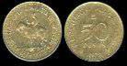 50 Pesos; Year: 1979; (km 84); aluminum bronze; CENTENARIO CONQUISTA DEL DESIERTO