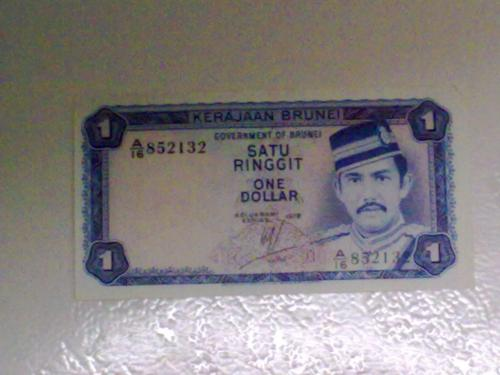 Brunei 1976 $1 Bank Note