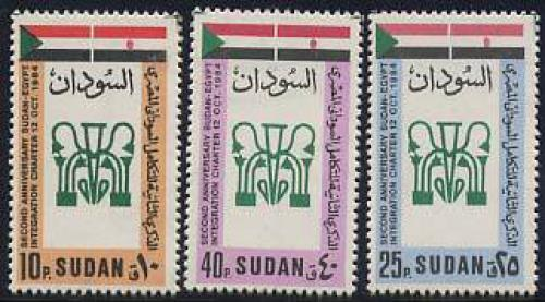 Co-operation with Egypt 3v; Year: 1985