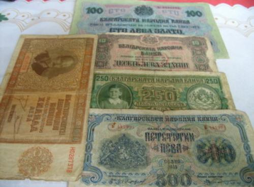 set Bulgaria banknote 5 pcs-1916/1945