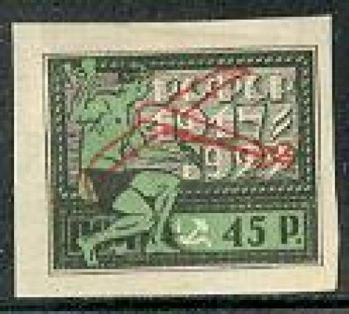 Airmail 1v; Year: 1922