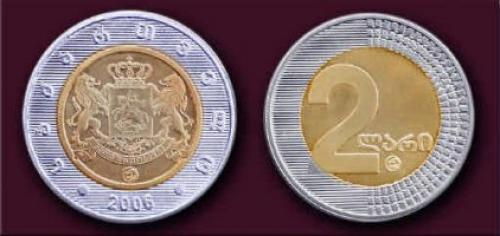 Georgian coins