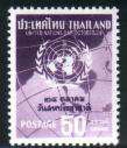 UNO day 1v; Year: 1960