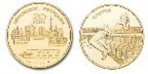 20 euros; Year: 2003; Paris Athletics - Jumping