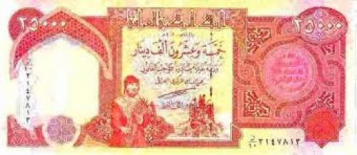 Banknotes;  Iraq dinar 25000 bank notes