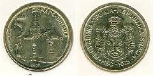 Coins; Coin 5 Dinar Serbia Brass 2007