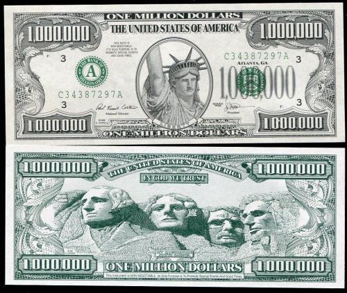 UNITED STATES USA. 1 MILLION DOLLAR BILL 1996 FANTASY