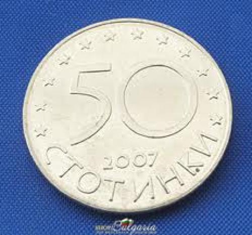 Coins; BULGARIAN COIN 50 stotinki Bulgaria in EU 2007