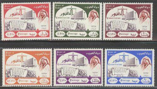 Order 6v; Year: 1960