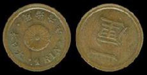 1 rin 1873-1892 (km y#15)