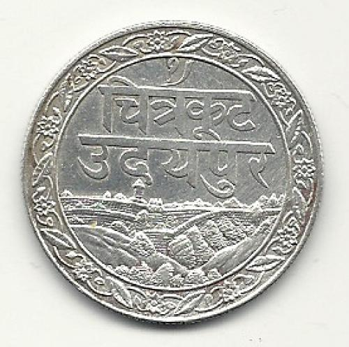 CHITRAKUT UDAIPUR SILVER COIN