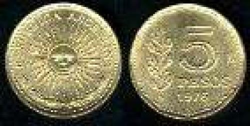 5 Pesos; Year: 1976-1977; (km 71); aluminum bronze; SOL