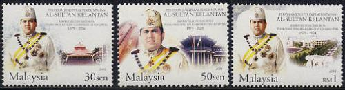 Kelantan, Sultan Ismail Petra 3v