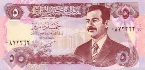 Banknotes;  Iraq 1 Dinar 1984