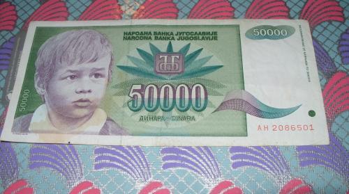 Yugoslavia 2 X 50000 DINARA/1988/1992 2 pcs banknotes