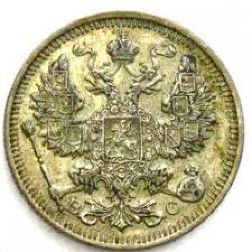 Coins; Russia‑20‑kopeks‑1914