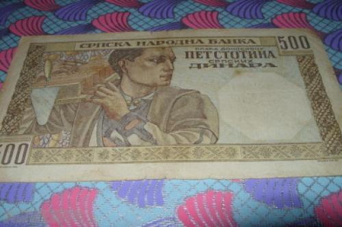 Serbia - 500 - Dinara - 1941