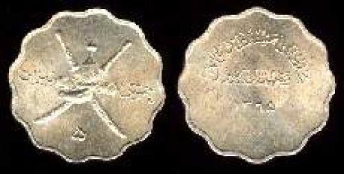 5 baisa (km 26); (AH1365)