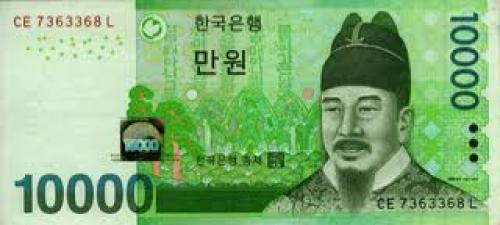 Banknotes; 10000 won; This is from the most recent series of South Korean currency 2006-2007