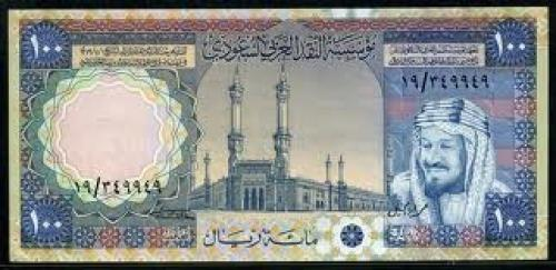 Saudi Arabia paper money 100 Riyals, 1976 issue