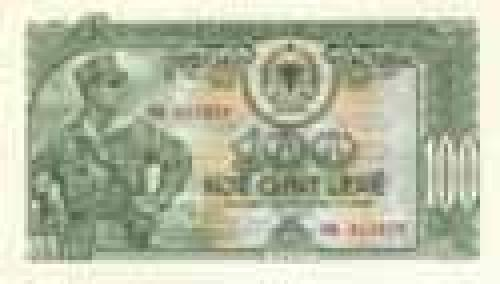 100 Leke; Issue of 1957