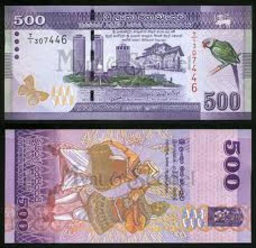 Banknotes; Sri Lanka 500 rupees; Banknotes