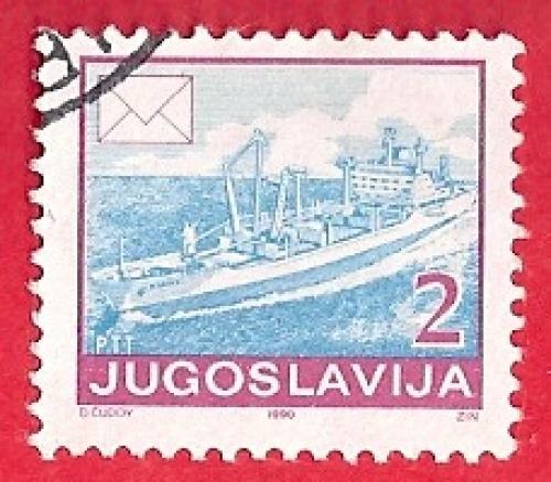 Jugoslavija 1990. Boat