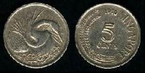 5 cents 1967-1985 (km 2); Egret