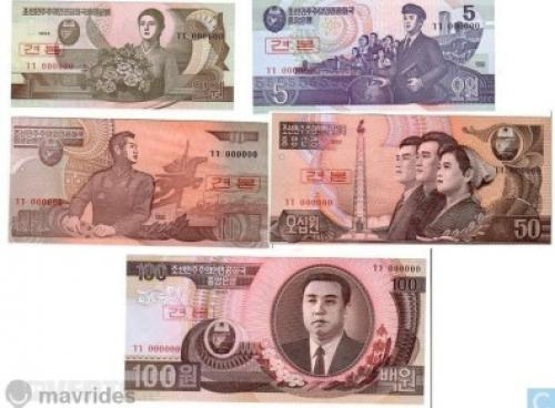 North Korea-5 pcs-specimen-uns