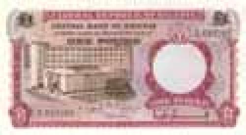 1 Nigerian Pound; Older series