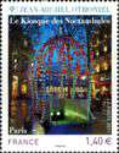 Nightlife Kiosk Paris - Jean Michel Othoniel (1964)