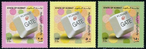 E-Gate 3v