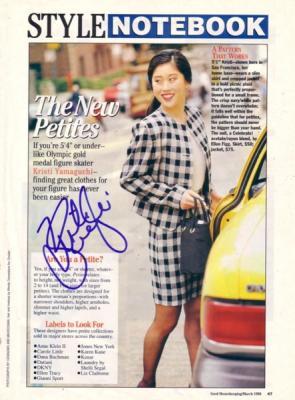Kristi Yamaguchi (skating) autographed full page magazine photo