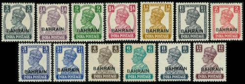 Definitives 13v, overprints on India stamps; Year: 1942