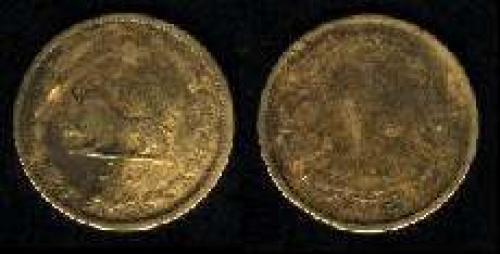 10 dinars (km 1139); (SH1315-1321)