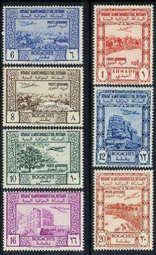Airmail definitives 7v; Year: 1951